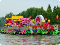 Barges(10)