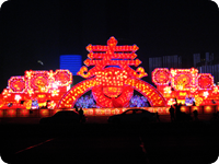 Greeting for the Spring Festival