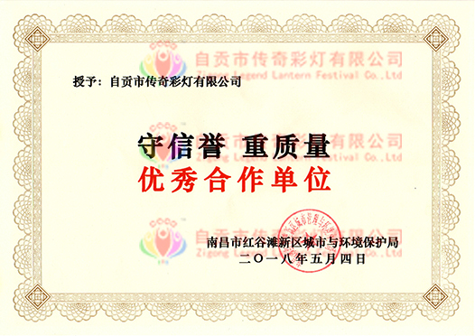 Awards issued by Nanchang customers